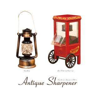 Antique Sharpener Lantern Pop Corn Machine Pencil Sharpener