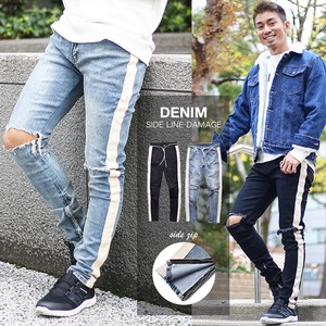 Line Damage Processing Stretch Denim