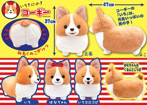 Corgi Plush Big