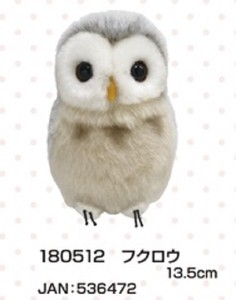 Animal Friends Soft Toy Owl