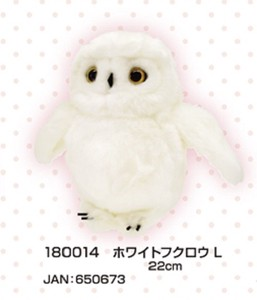 Animal Friends Soft Toy White Owl