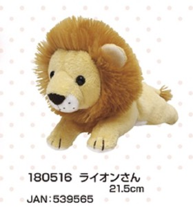Animal Friends Soft Toy LION