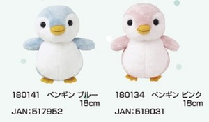 Lovely Marine Animals Soft Toy Penguin