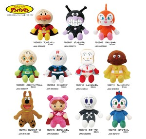 Soft Toy Anpanman Doll soft