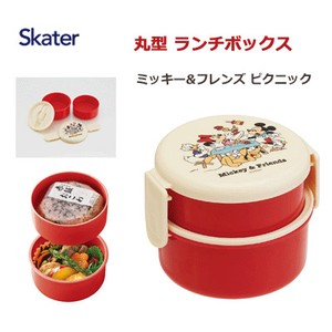 Round shape Lunch Box Mickey Mouse Friends Picnic SKATER