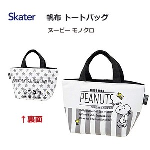 Canvas Lunch Bag Fastener Snoopy Black B5