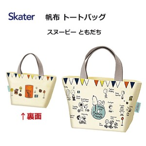 Canvas Lunch Bag Tote Bag SKATER Fastener Snoopy Friend