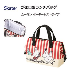Coin Purse Lunch Bag SKATER The Moomins Border Stripe