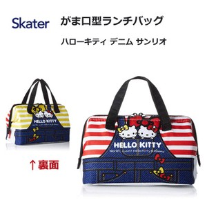 Coin Purse Lunch Bag SKATER Hello Kitty Denim Sanrio
