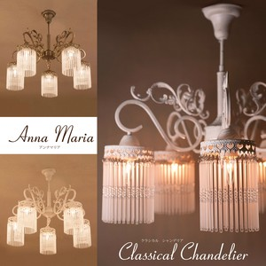 Ring Lamp Maria Lightning Type
