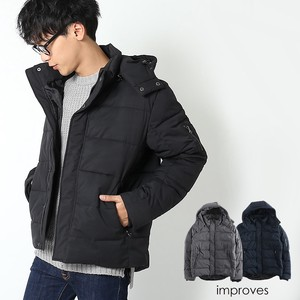 Insulated Jacket Food Jacket Blouson Food Removal