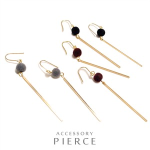 Spitefully Brilliant Suede Ball Metal Pierced Earring