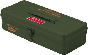Mercury Tool Box Khaki
