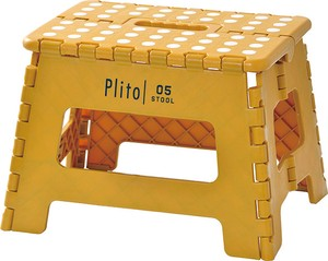 Folding Stool Yellow