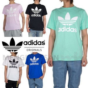 Boys Short Sleeve T-shirt 2 Colors