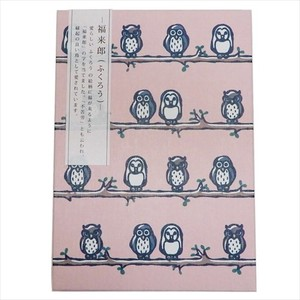 Notebook Owl