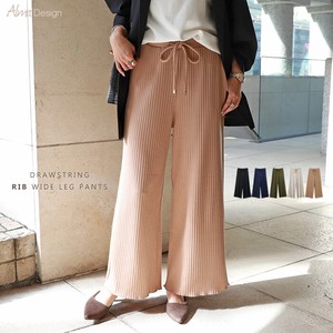 Long wide pants Ladies
