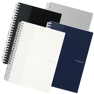 Twist Notebook