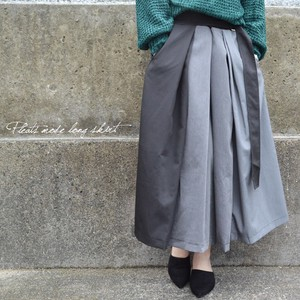 Mono Tone Color Scheme Pleats Tuck Long Skirt