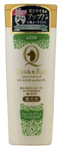 Rich Hair Conditioner Shampoo Forest Green for Dog