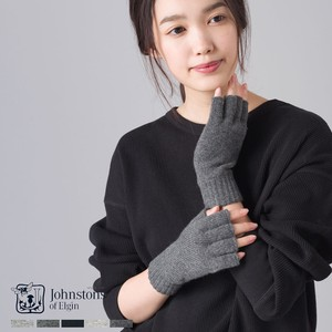JOHNSTONS Cashmere Finger Knitted Glove
