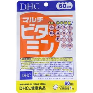 ※DHC マルチビタミン 60粒 60日分【食品・サプリメント】