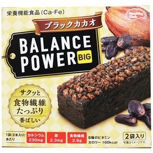 ※ヘルシークラブ バランスパワービッグ ブラックカカオ 2袋(4本)入【食品・サプリメント】