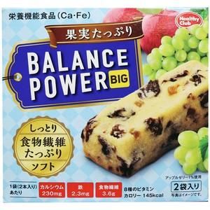 ※ヘルシークラブ バランスパワービッグ 果実たっぷり 2袋(4本)入【食品・サプリメント】