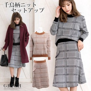 A/W Suit Set Sensitivity Houndstooth Pattern Knitted Suit Set