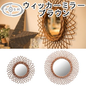 Wicker Mirror Brown