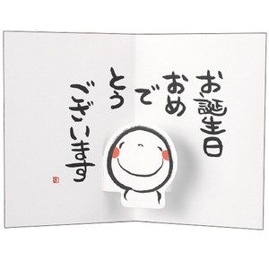 Birthday Smile Character Pop Card