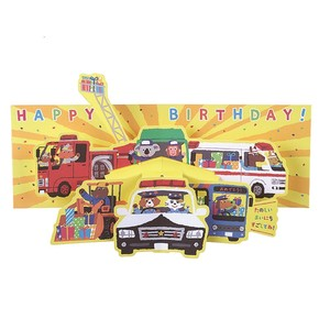 Birthday Child For Pop Card
