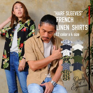 French Rayon Short Sleeve Shirt