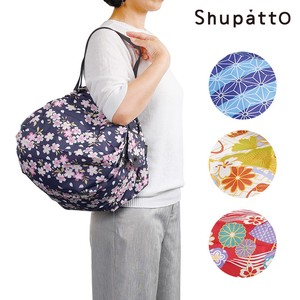 Japanese Pattern Compact Bag Shupatto Compact Bag