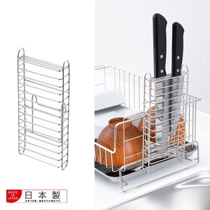 Japanese Cooking Knife Stand