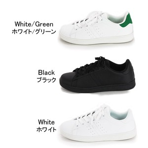 Unisex Coat Sneaker White Green Black