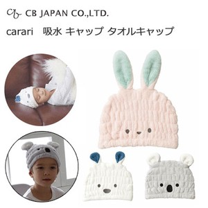 Water Absorption Cap Towel Cap Polar Bear Rabbit Koala [CB Japan]