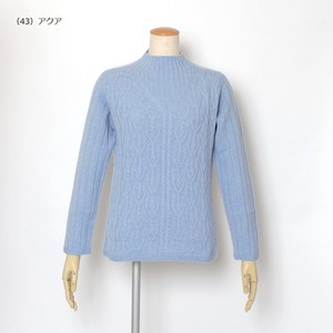 Cashmere Cable High Neck Pullover