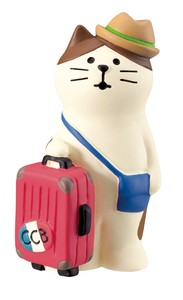 Suit Case Cat