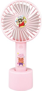 Crayon Shin Chan Handy Fan