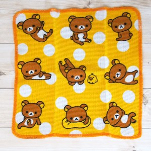 Rilakkuma Kitchen Towel 2 Pcs Take It Easy