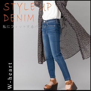 Denim Style Beautiful Legs S/S All
