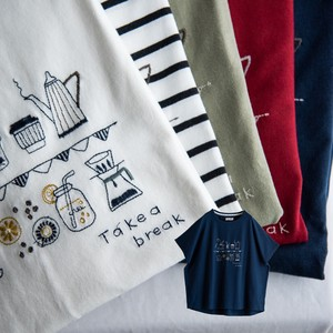 5 Colors S/S Kitchen Embroidery T-shirt