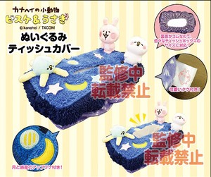 Small Animal Soft Toy Tissue Box Cover