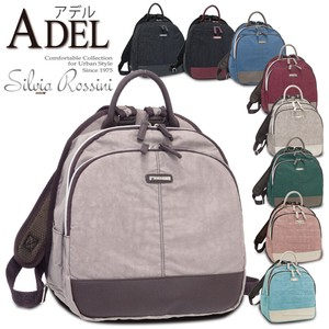 Light-Weight Popular Effect Pocket Storage Backpack A/W