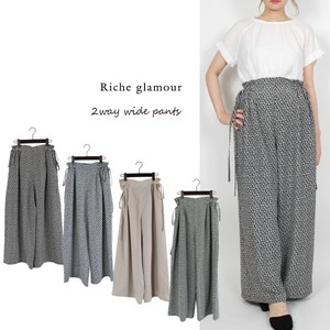 Pudding Floral Pattern wide pants