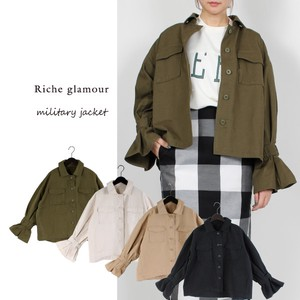 S/S Twill Frill Leaf Military