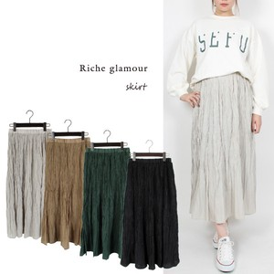 S/S Twill Random Pleat Skirt