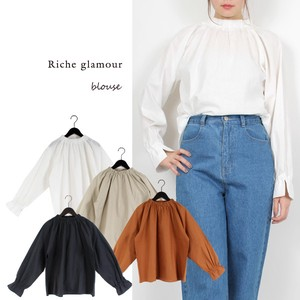 Lighting Canvas Neck Blouse