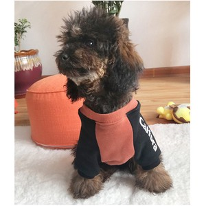 Pet Product Baseball Sweatshirt Dog cat Exclusive Use